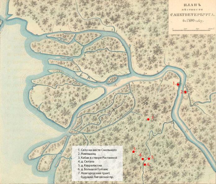 План местности Санкт-Петербурга в 1700 году
