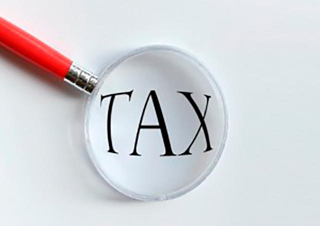 Введение базового дохода увеличит налоги