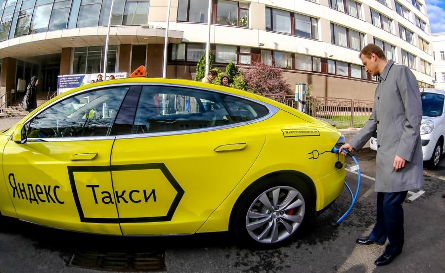 Яндекс - такси