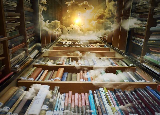 Будущее библиотек