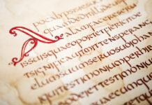 каллиграфические рукописи