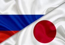 Русско-японские переговоры