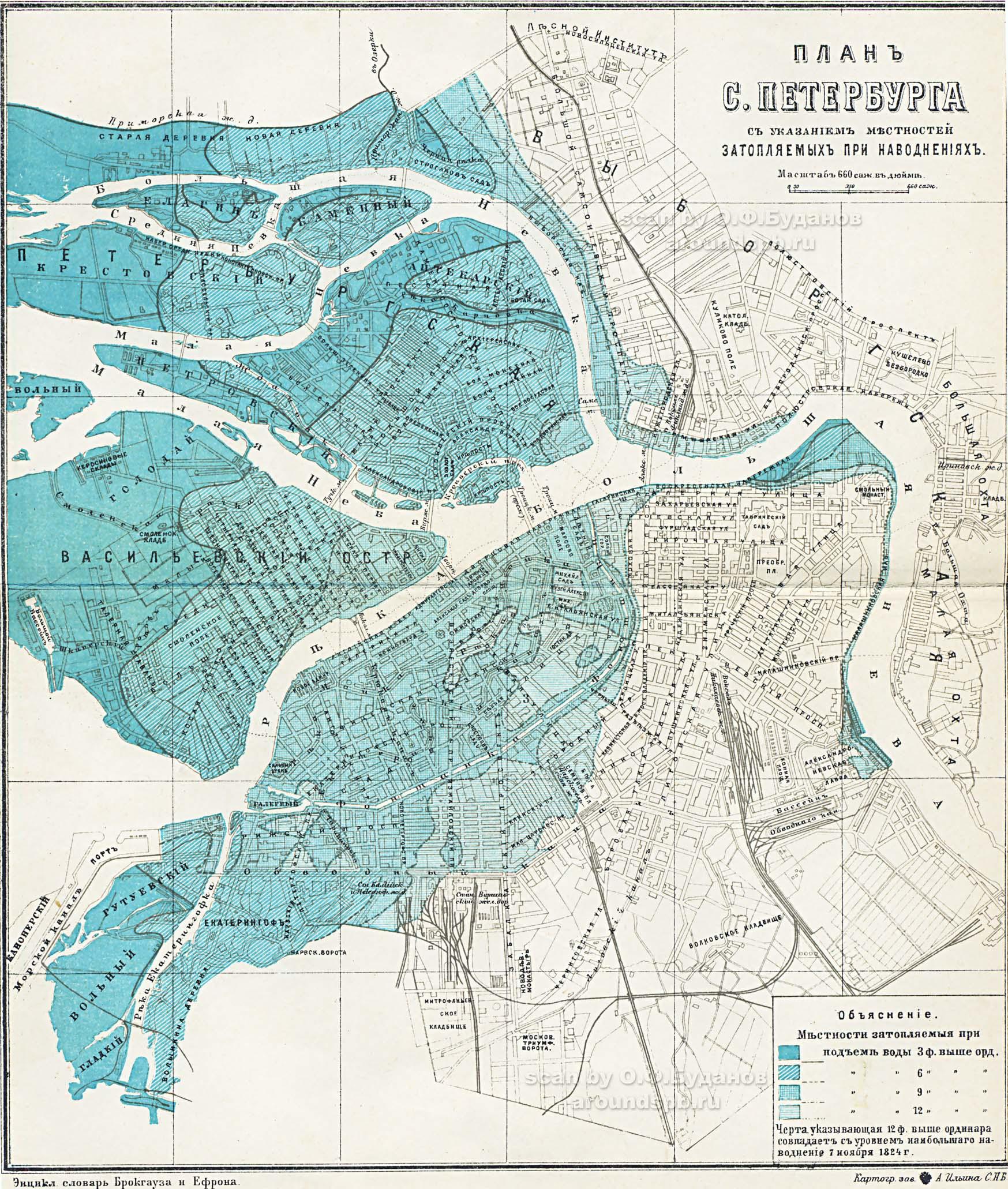 Карта Санкт-Петербурга 1900 года