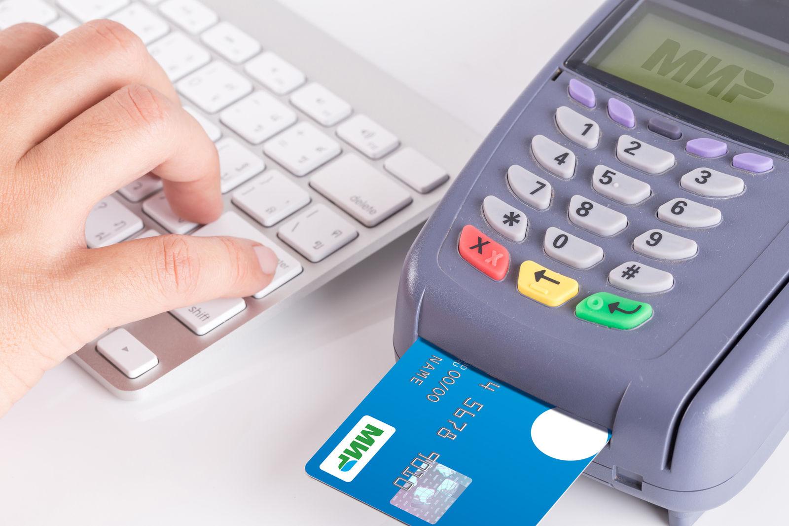 Национальная система платежных карт (НСПК) «Мир»