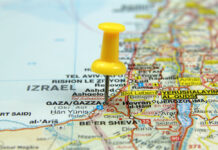 израильские власти ограничили доступ общественным организациям в сектор Газа