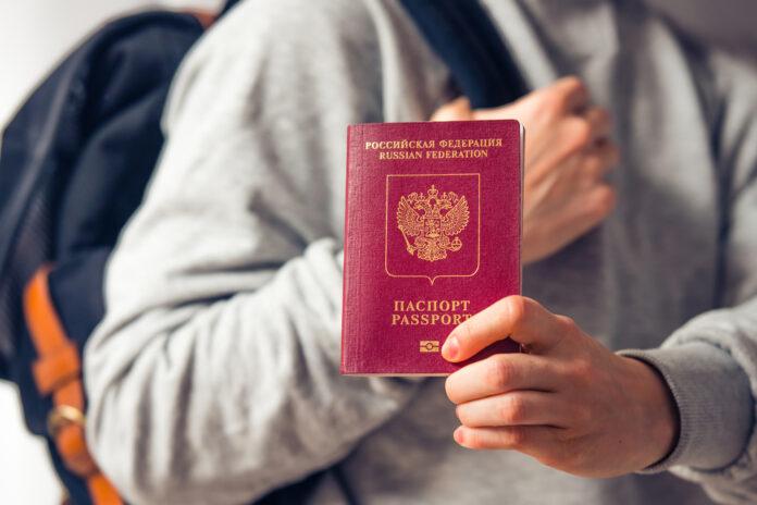 В соцсети по паспорту