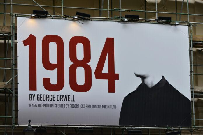 Афиша антиутопии Оруэлла 1984