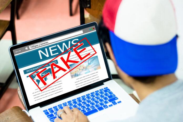 проекты по опровержению фейковых новостей