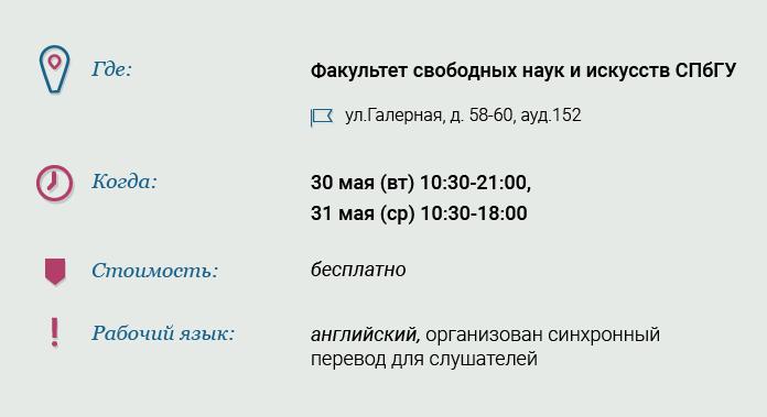 """Конференция: """"Гражданское общество в XXI веке"""""""