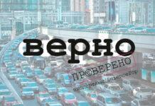 Электромобили победят пробки