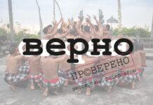 Танец Кечак -- традиционный ритуал Бали, Индонезия.