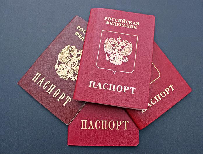 За терроризм отберут гражданство