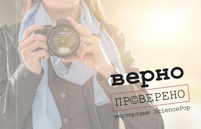 фотографирование улучшает память