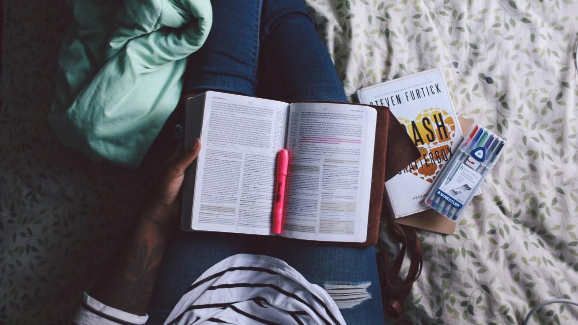 Изучение учебника