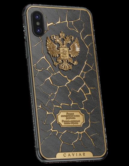 IPhone из метеорита