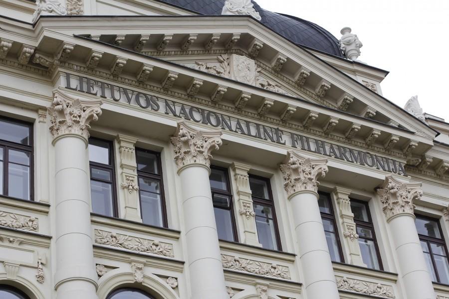 Литва, филармония