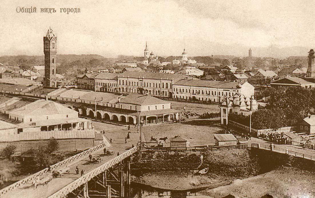 Старая Русса, мост, археология