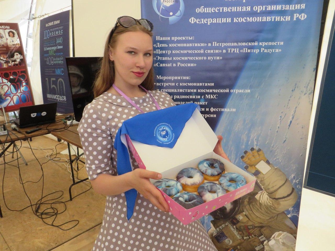 Екатерина Филимонова