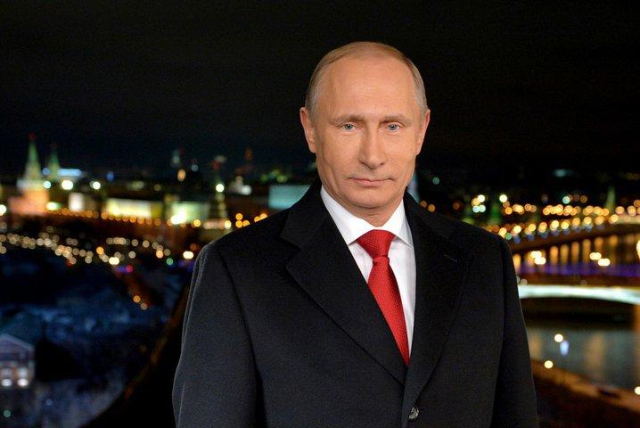 Путин, президент, Россия