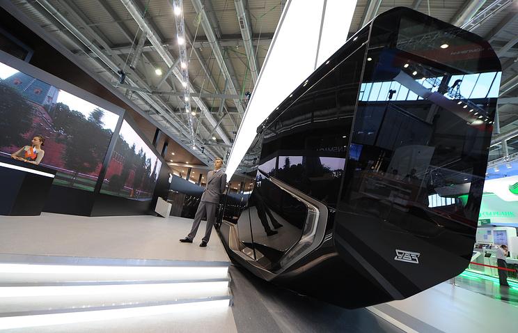 Трамвай Russia One