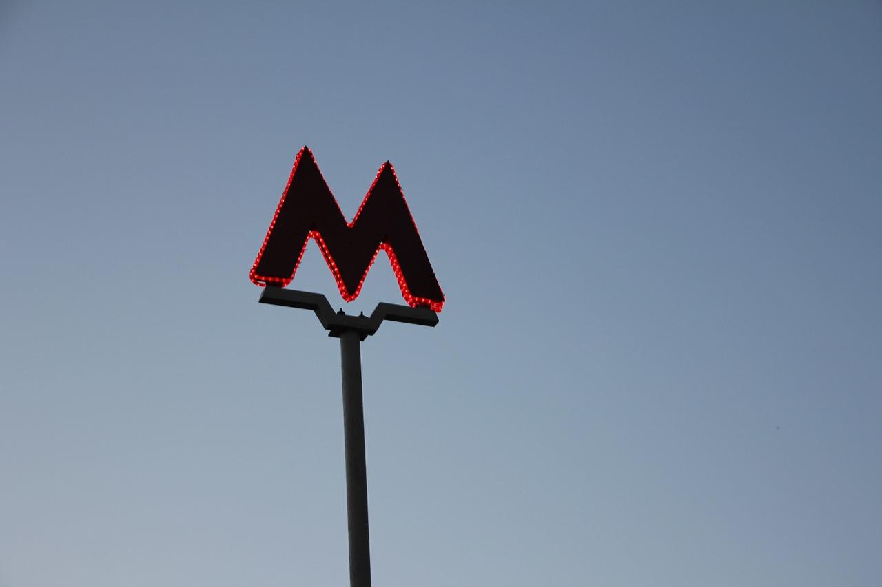 Москва, метро, небо, знак