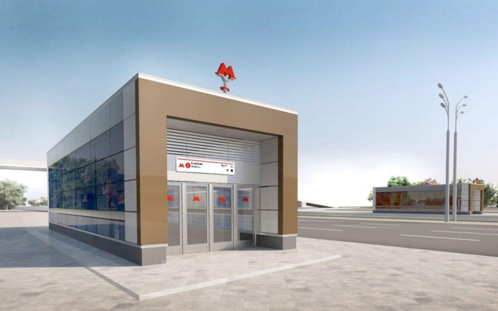 В московской подземке появится станция метро в стиле оригами