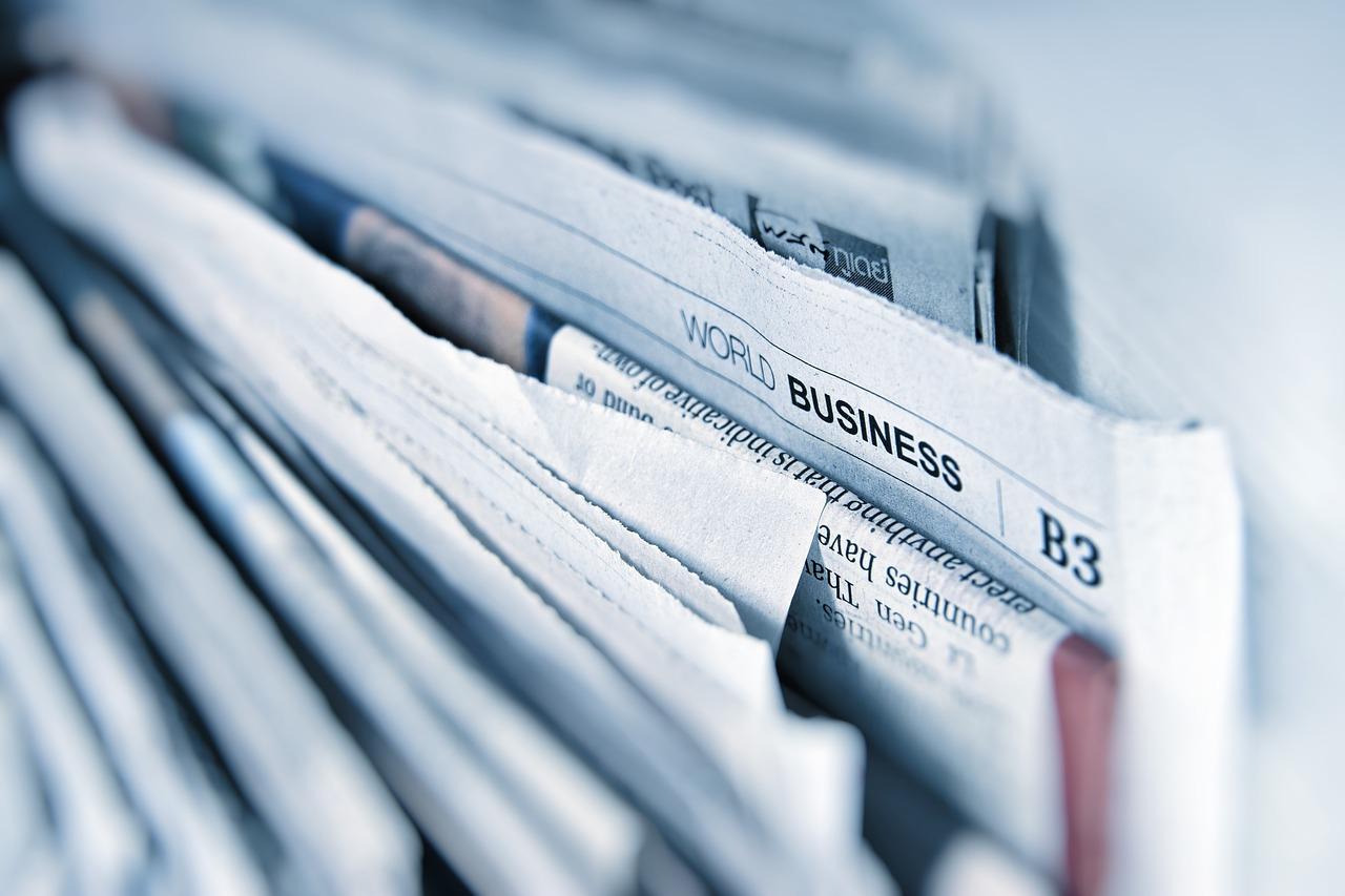 газета, пресса, журналист