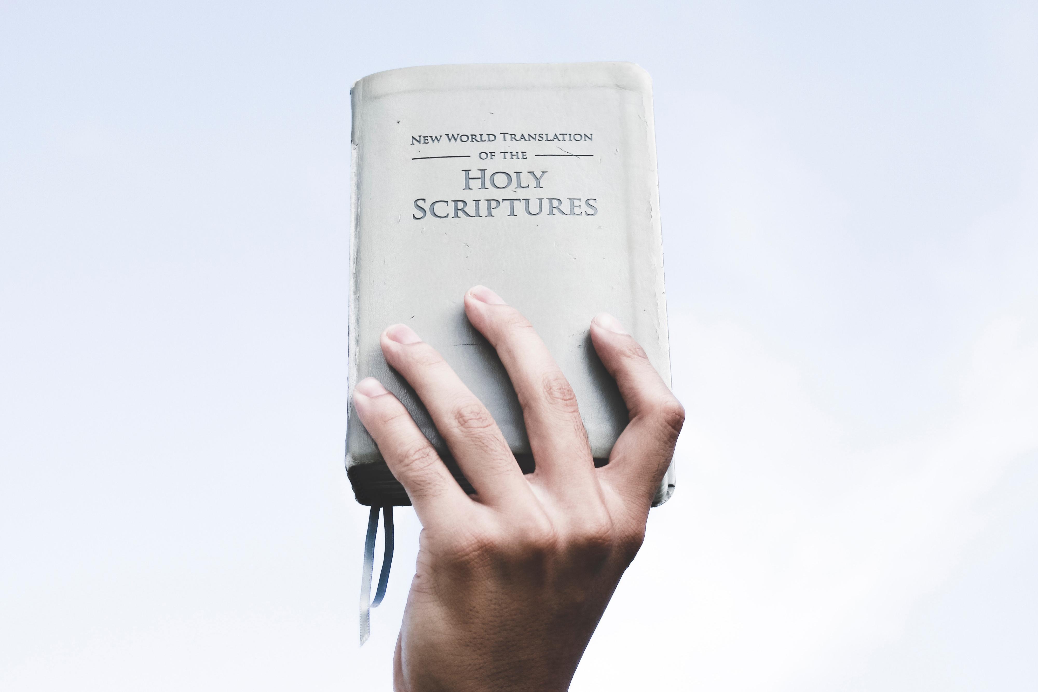 библия, священные тексты, книга