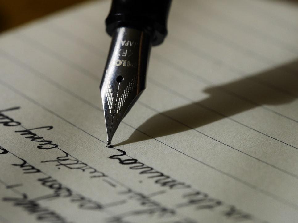 Ручка, письмо, текст