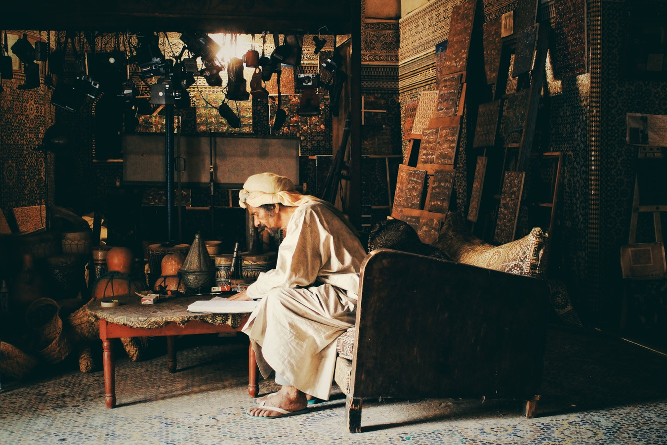 араб, ученый