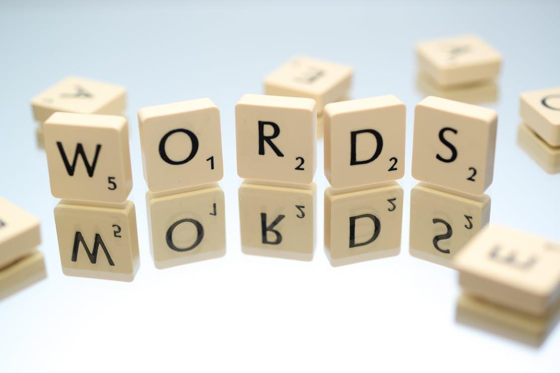 Слово word, паззл