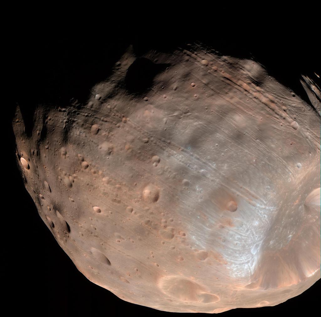 спутник Марса - Фобос