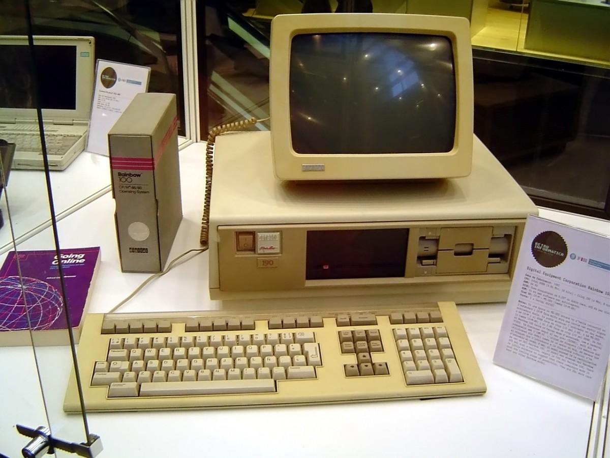 Старый компьютер
